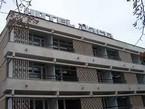 Cazare Hotel Dacia