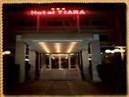 cazare Hotel Tiara Ploiesti