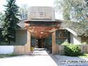 Targu Jiu - Muzeul de Arta