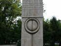 Targu Jiu - Poarta Sarutului