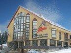 Cazare Hotel Alpin
